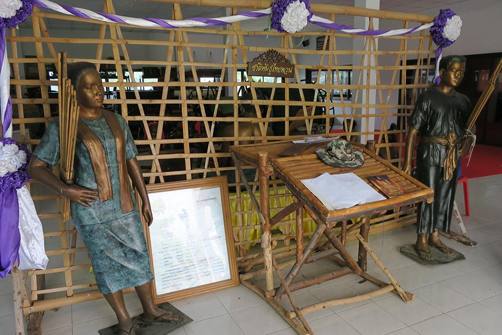 9 พิพิธภัณฑ์ท้องถิ่น เล่าเรื่องคนไทยพวน (หน้า 2)