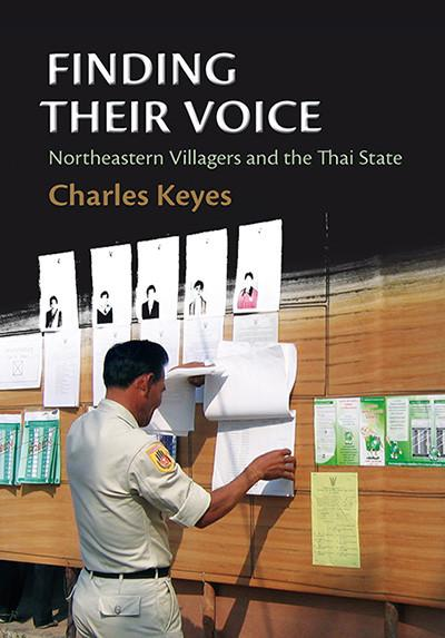 แนะนำหนังสือ Finding their Voice: Northeastern Villagers and the Thai State ของ Charles F. Keyes